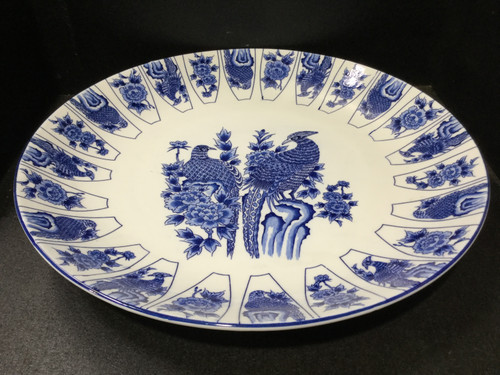 Beautiful Asian Inspired Decorative Plate - 43cm Wide