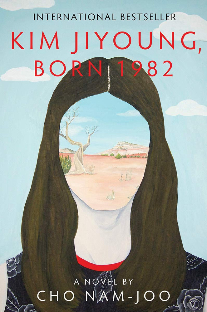 Kim Jiyoung, Born 1982: A Novel by Cho Nam-Joo (Author), Jamie Chang (Translator)