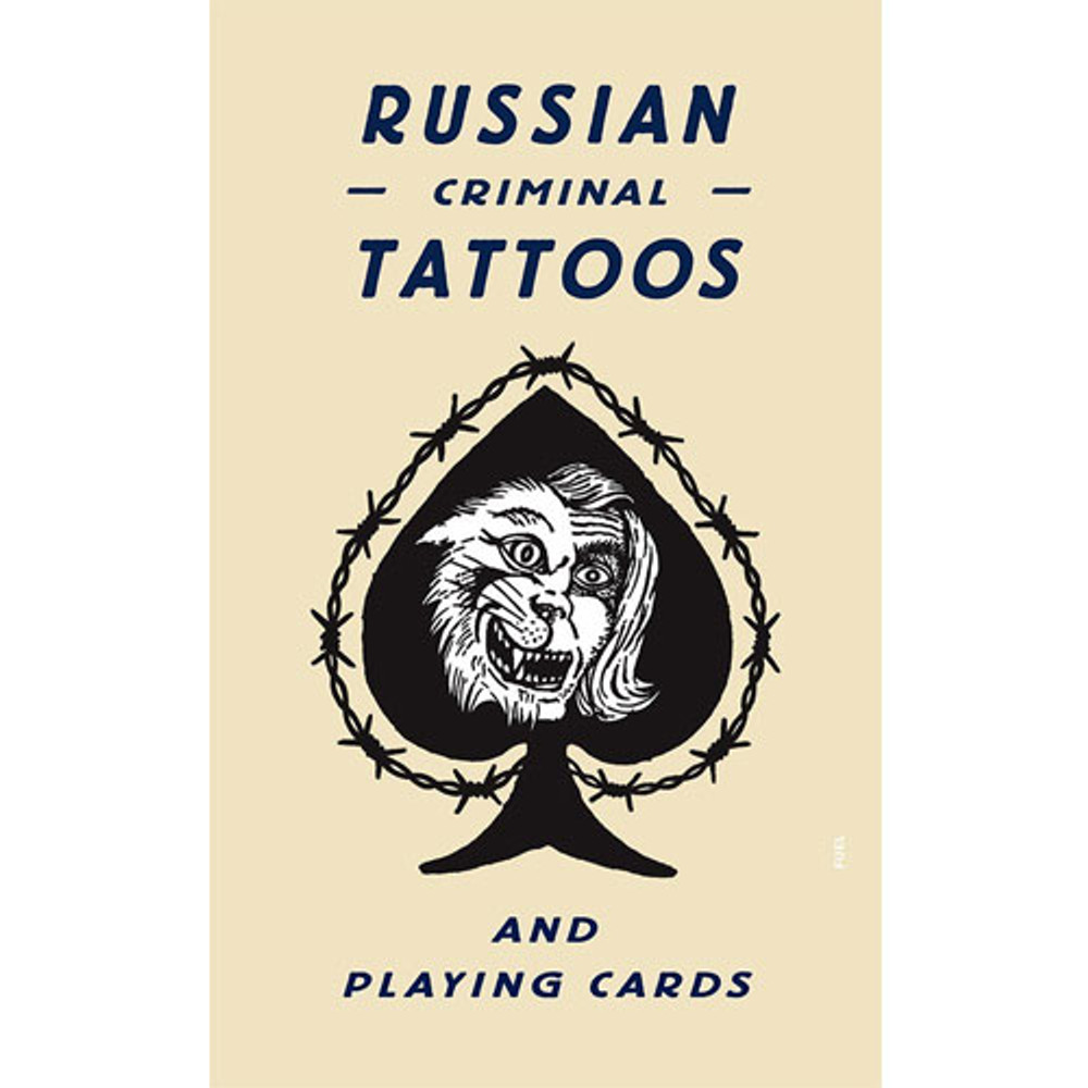 Russian Criminal Tattoos and Playing Cards Hardcover