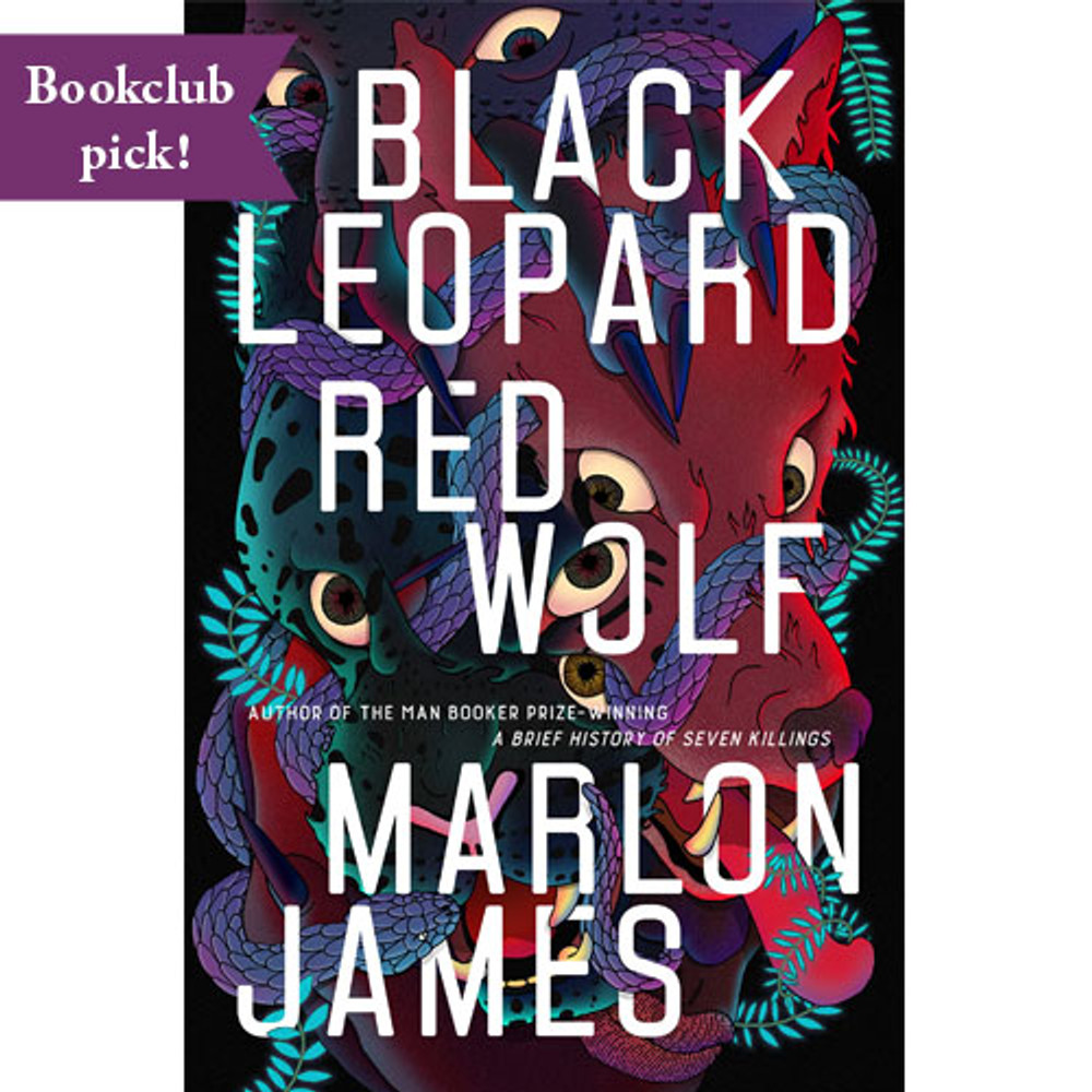 Black Leopard, Red Wolf (The Dark Star Trilogy) Hardcover