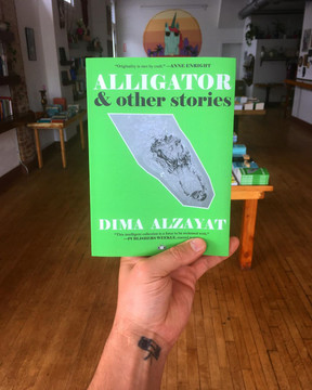 Alligator and Other Stories by Dima Alzayat front book cover