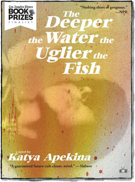 The Deeper the Water the Uglier the Fish front cover - 2nd printing