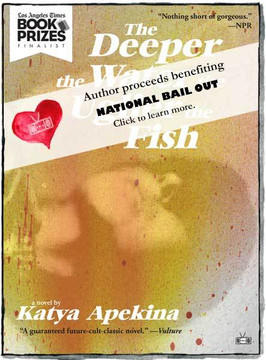 Deeper the Water the Uglier the Fish donating to National Bail Out