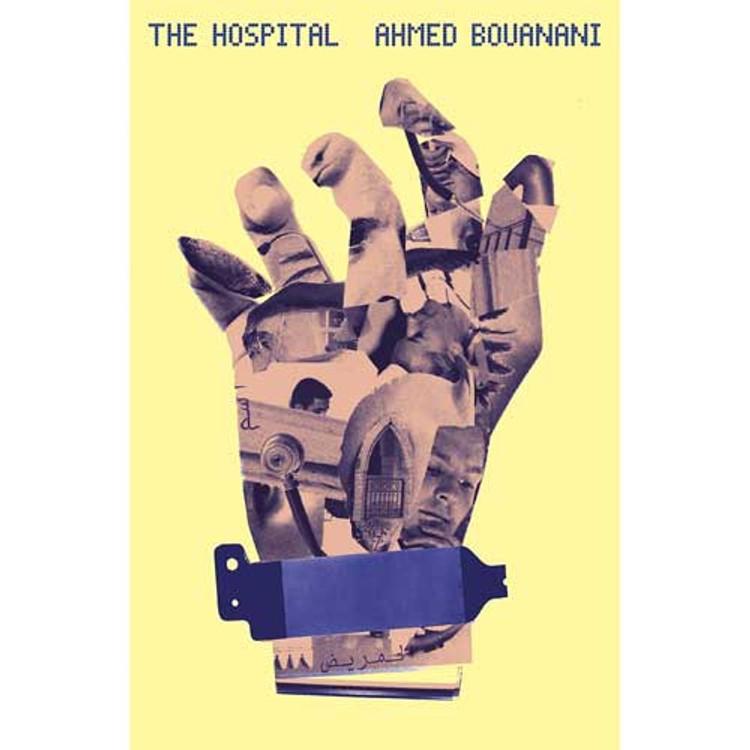 The Hospital Paperback