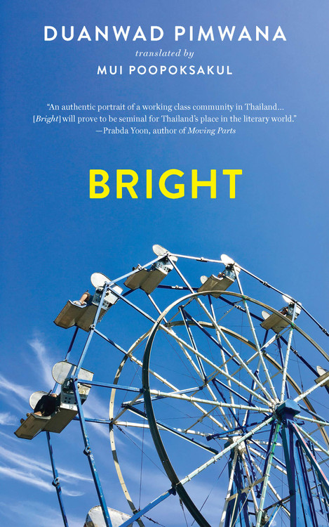Bright Paperback  by Duanwad Pimwana (Author), Mui Poopoksakul (Translator)