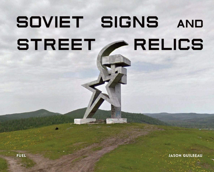 Soviet Signs and Street Relics Hardcover by Jason Guilbeau  (Author), Damon Murray (Editor), Stephen Sorrell (Editor), Clem Cecil (Introduction)