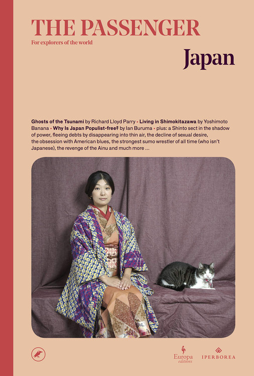 The Passenger: Japan (The Passenger, 1) Paperback – August 11, 2020 by AA.VV. (Author)