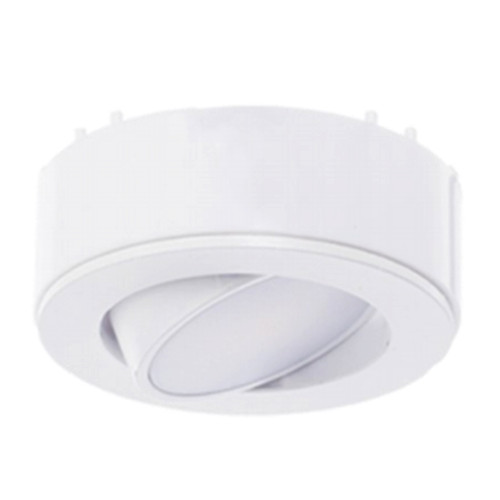 Westgate 3 Inch Adjustable Square Slim Puck Light