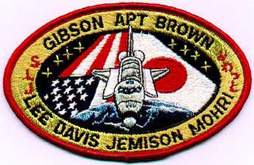Space Shuttle STS-47 Mission Patch