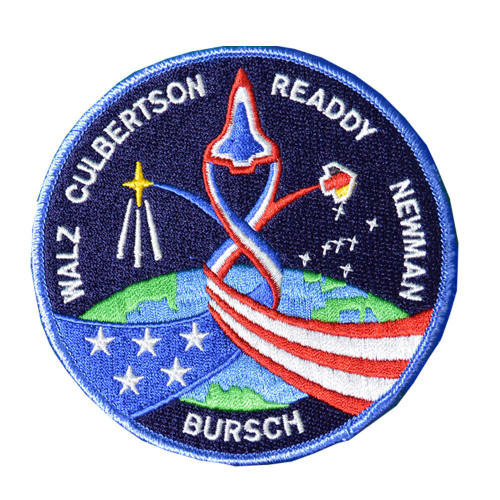 Space Shuttle STS-51 Mission Patch