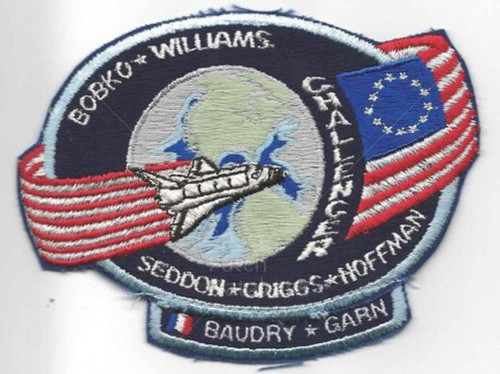 Space Shuttle STS-51E Mission Patch