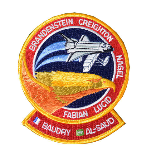 Space Shuttle STS-51G Mission Patch