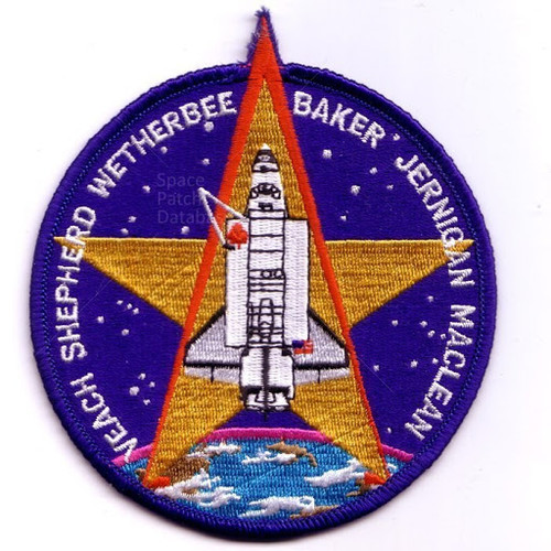 Space Shuttle STS-52 Mission Patch