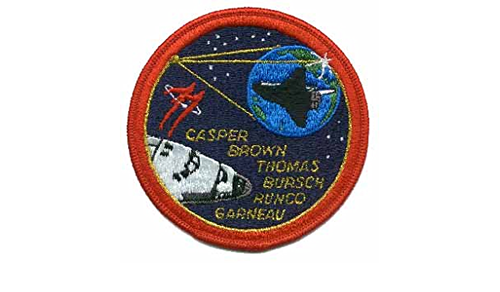 Space Shuttle STS-77 Mission Patch