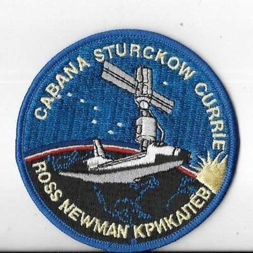 Space Shuttle STS-88 Mission Patch