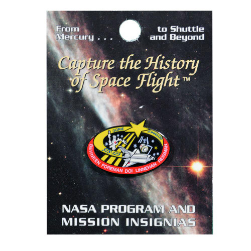 Space Shuttle STS-123 Mission Pin