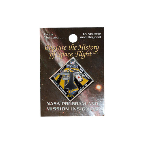 Space Shuttle STS-124 Mission Pin