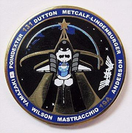 Space Shuttle STS-131 Mission Pin