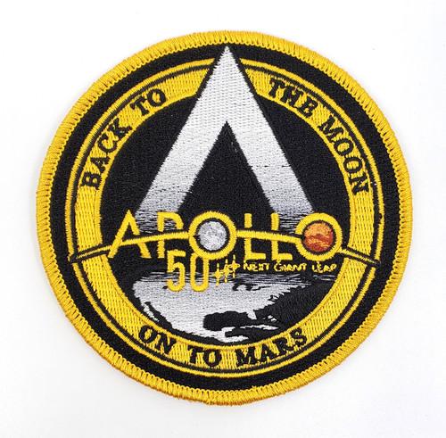 Apollo 50th Anniversary Patch