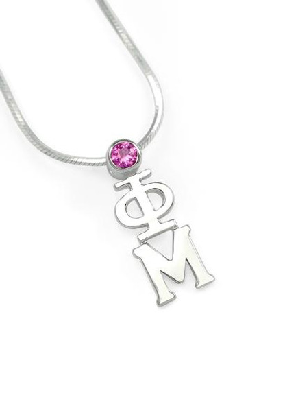 Phi Mu Lavalier Phi Mu Sterling Silver Necklace Big Little Gift