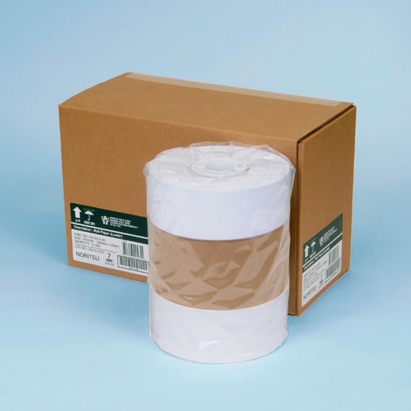 Inkjet Roll Paper - Premium Luster - w/Watermark
