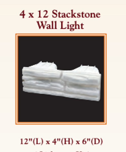 Replacement Stack Stone Retaining Wall Light Replacement Lens Cover 12 x 4 inch