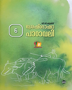 SRESHTABHASHA PADAVALI - 6