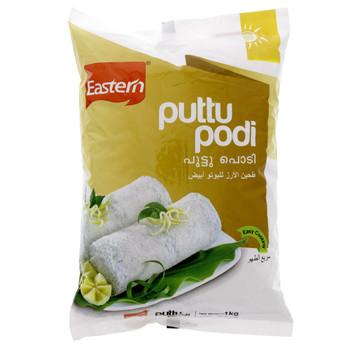 Eastern Puttu Podi  1kg