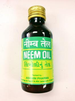 Ashwin Neem Oil - 100ml