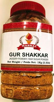 Udupi Jaggery Powder-454g - Bazaar9 com