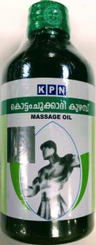 KPN Kottamchukkadi Kuzhambu Massage Oil - 200ml