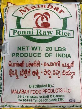 Malabar Ponni Rice (Raw) 20lb