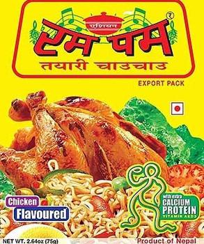 Rum Pum Noodles  Chicken 75gm