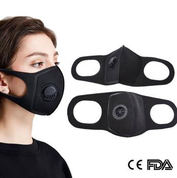 Hisoonton HST-801 Reusable Washable Mask