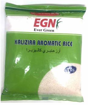 EGN - Kalijeera Rice  1kg