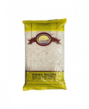 Grain Market Poha Dagadi