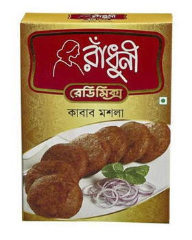 Radhuni Kabab Masala 50gm