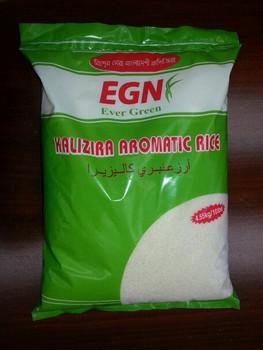 EGN - kalijeera Rice 5lb