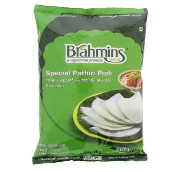 Brahmins Malabar Special Pathiri Powder -  1 kg