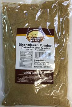 Grain Market DhanaJeera Powder 200g