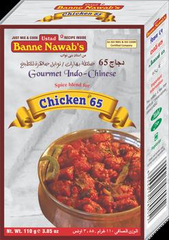 Banne Nawab Chicken 65 - 110g