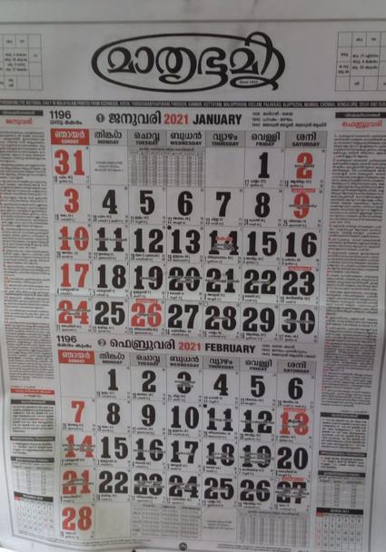 2021 Mathrubhumi Calendar