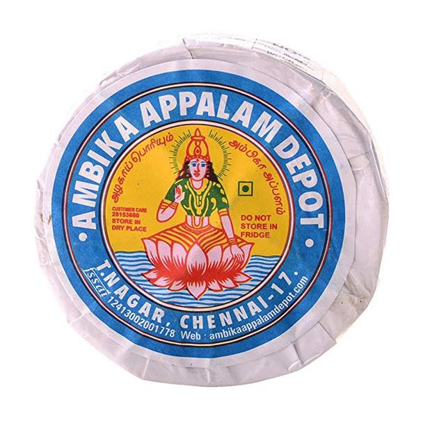 Ambika Appalam Papad -225g