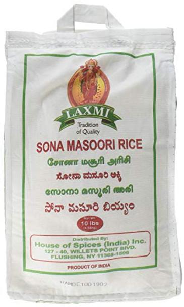 Laxmi Sona Masoori Rice - 20lb