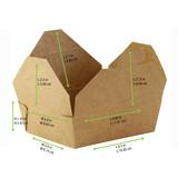 Mini Kraft Meal Box -8oz L:4.65 x W:3.8 x H:1.35in