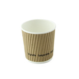 Compostable Rippled Kraft Cup -4oz Dia:2.4in H:2.4in