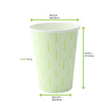 Leaf Design Paper Cup -12oz Dia:3.5in H:4.35in