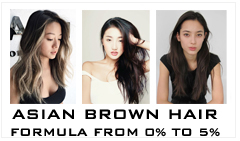 hairinque-keratin-asian-dark-brown-hair-natural-pure-purc-keratin.jpg