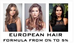 hairinque-keratin-european-dark-brown-hair-natural-pure-purc-keratin.jpg