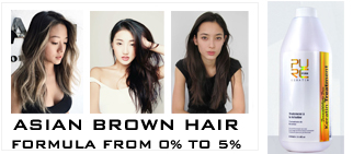 keratin-asian-dark-brown-hair-natural-pure-keratin.jpg